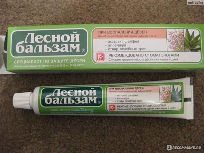 Лечение воспаленных десен