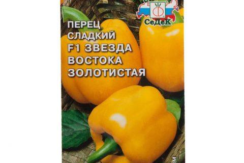 Перец Звезда востока: описание сорта, фото, отзывы, характеристика плодов,  урожайность, достоинства и недостатки