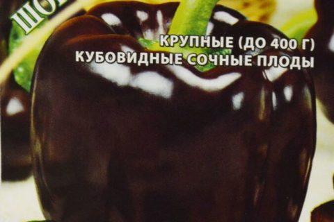 4 сорта выбрала для выращивания в открытом грунте Сибири.