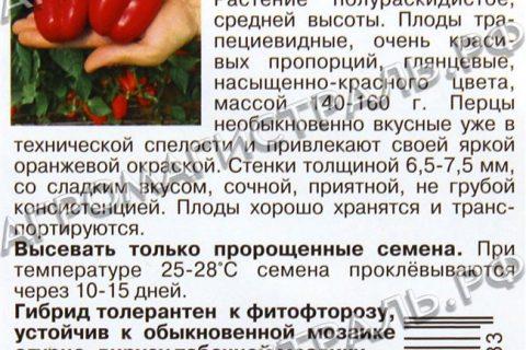 Варюшкин   Кирпильская Лоза
