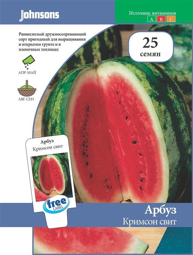 Выращивание арбузов: основные правила, перспективные сорта