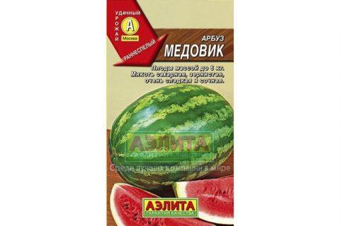 Арбуз Медовик — описание сорта, выращивание, семена, отзывы
