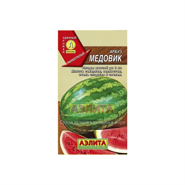 Арбуз Медовик