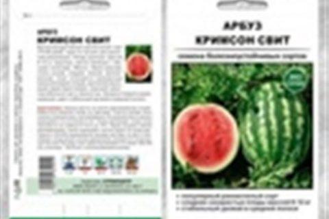 Отзыв о Семена арбуза Аэлита «Чудо ягода» | Замечательный арбуз для Подмосковья и других регионов с коротким летом