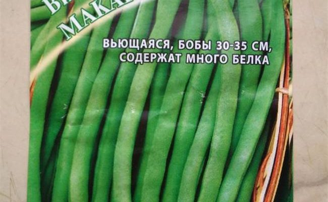 Макаретти - сорт растения Вигна