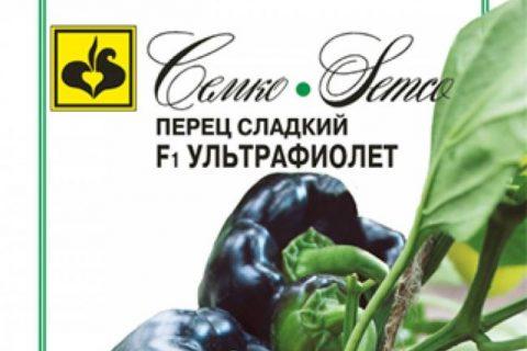 перцы Ультрафиолет F1 (гибрид) фото, характеристики, описание, семена