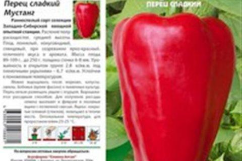 Если спросите – что такое перец – получите лаконичный ответ. Это ярко красный витаминный овощ,кубический, вкусный, сладкий и ароматный. Однако перец, как ни одна овощная культура, очень разнообразен по цвету, форме и вкусу. Оказывается, если не зацикливаться лишь на практической ценности перцев, то перечную грядку можно превратить в уголок не менее красивый, чем цветник. Как приятно каждое утро п