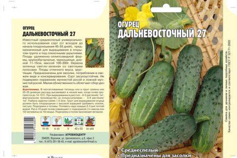 Владивостокский 155 (Огурец)
