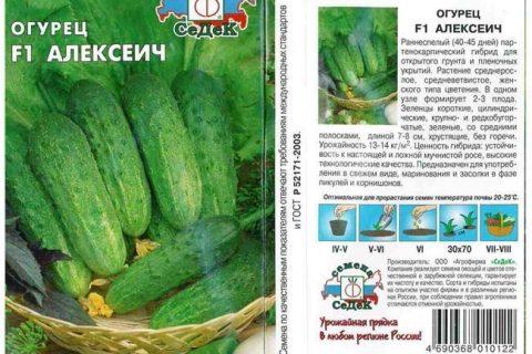 Огурец Купеческий F1 семена — низкая цена, описание, отзывы, продажа
