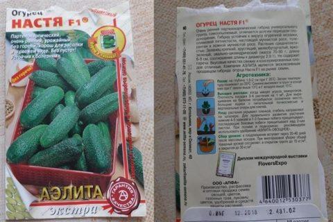 Огурец Паркер f1: описание и характеристика сорта, отзывы садоводов с фото