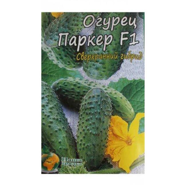 Характеристики и секреты выращивания сорта огурцов «Паркер f1»