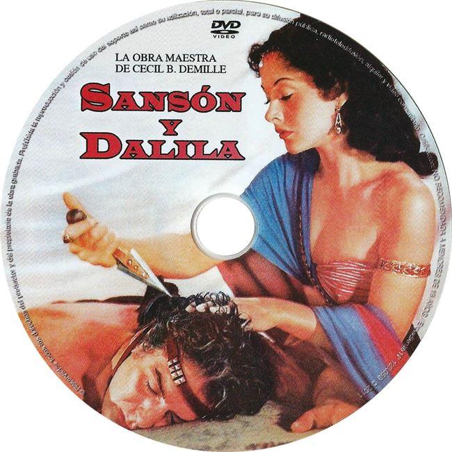 ДАЛИЛА / DALILA