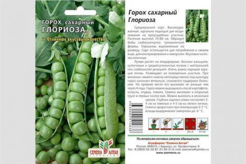 овощной горох Корвин