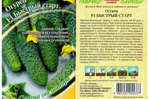 Отзыв о Семена огурца Гавриш «F1 Фасон»   стабильная урожайность,вкусные огурчики.