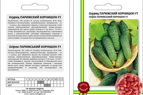 Огурцы Парижский корнишон: описание сорта с фото, выращивание, отзывы о семенах и урожае
