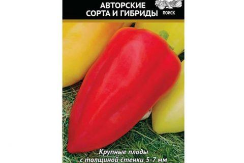 Лучшие сорта сладкого перца для открытого грунта: описание, выращивание и уход