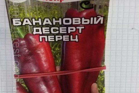 Сорт перца банановый десерт   Lifestyle   Селдон Новости