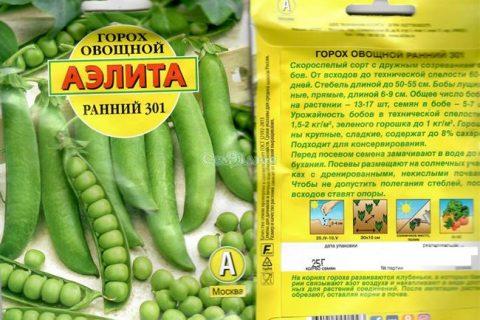 Горох ранний 301: описание сорта, особенности выращивания, фото, отзывы