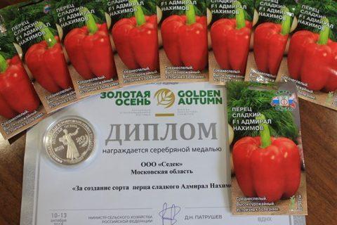 Перец ИГРОК: отзывы, фото, урожайность, характеристика и описание сорта
