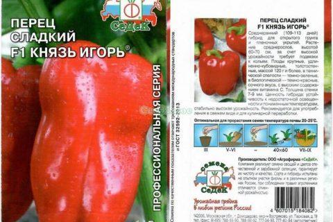 Перец Портека: описание сорта, характеристика плодов, агротехника выращивания и ухода