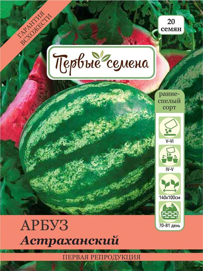 Отзывы об Астраханском арбузе