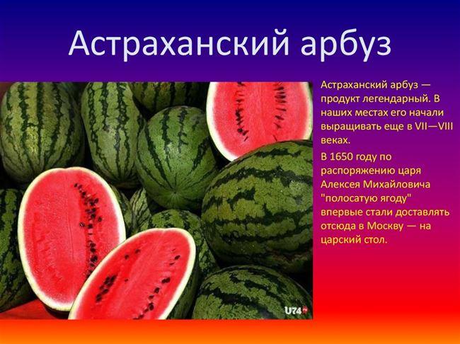 Плюсы и минусы выращивания необычных плодов