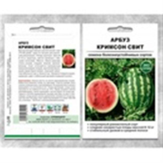 Описание и характеристика сорта арбуза шуга Бейби