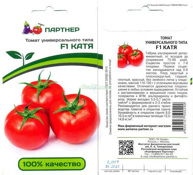 Характеристика помидор Катя