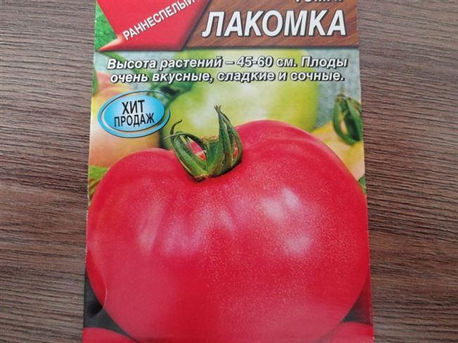 Характеристика томатов Лакомка