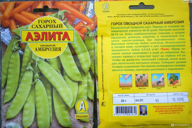 Характеристики семян