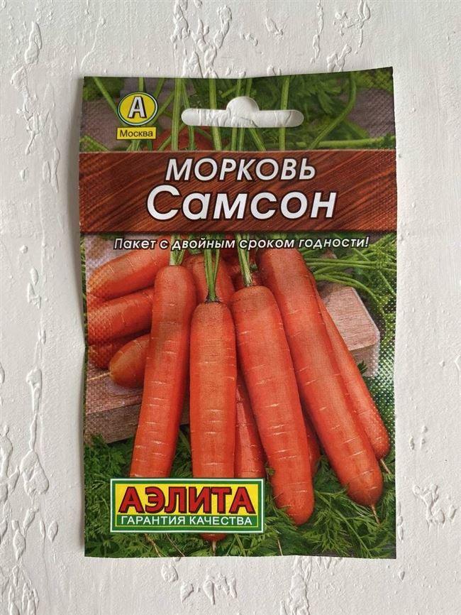 Характеристика моркови Самсон