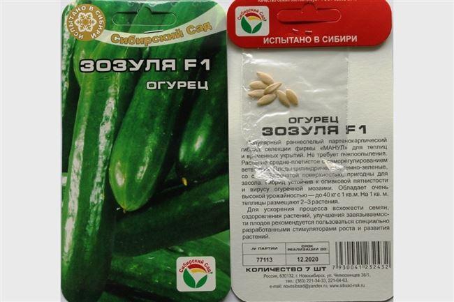Описание и характеристика сорта огурцов зозуля