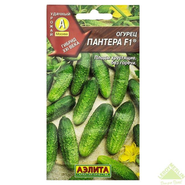 Заказать семена томата Пантера F1