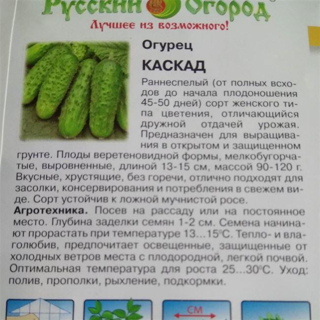 Агротехнические рекомендации