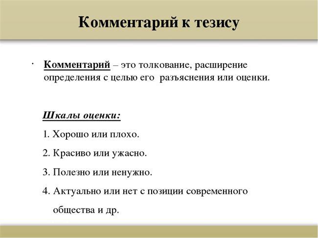 """3 комментария к """"Лучшие сорта огурцов"""""""