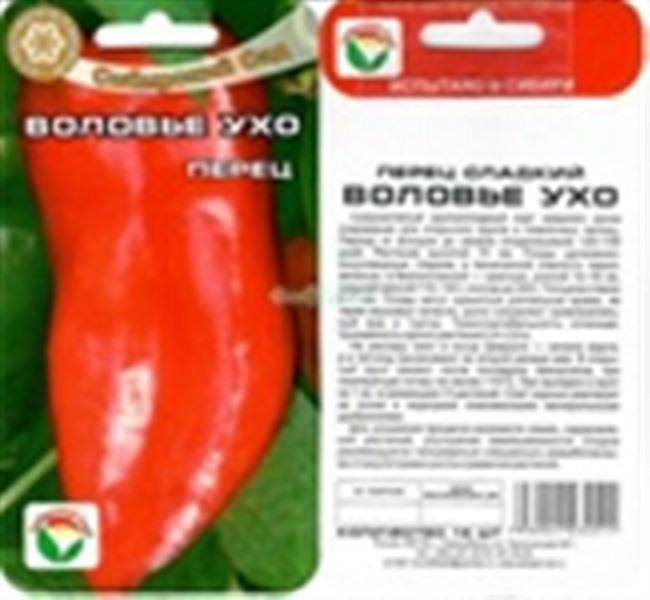 Характеристика овощного растения