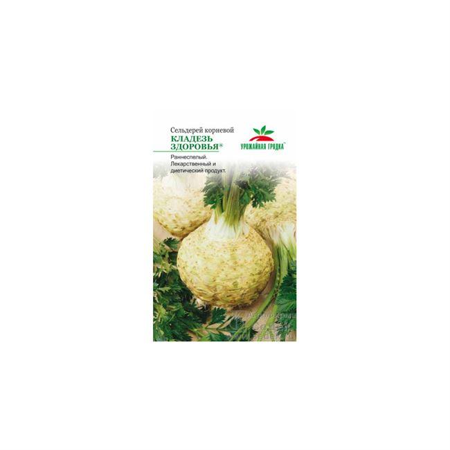 Семена Сельдерей корневой Кладезь здоровья (с) 0,5гр Седек отзывы