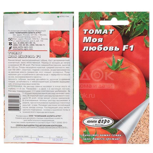 Описание и характеристика томата Любовь F1, отзывы, фото