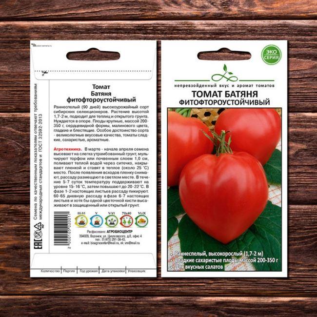 Характеристики томатов, урожайность