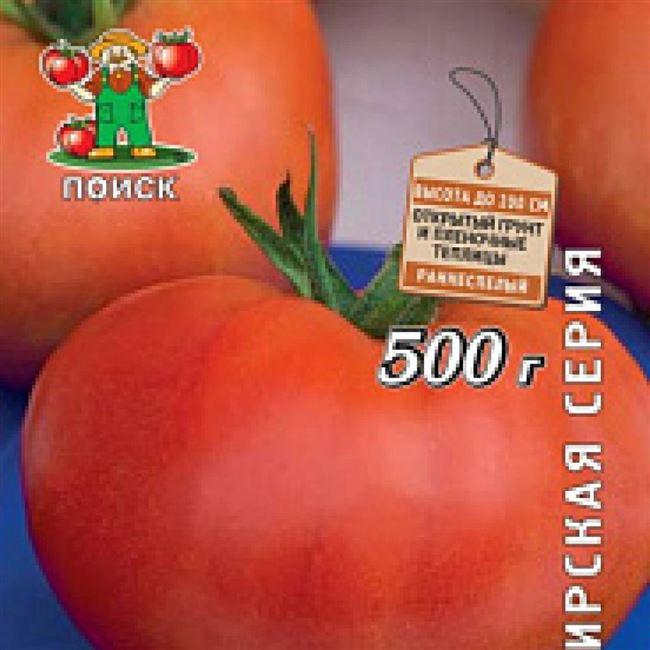 Описание и характеристика томата Богатырь, отзывы, фото