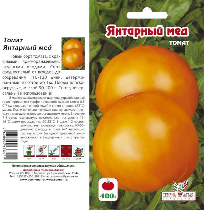 Описание и характеристика сорта томата Алтайский мед, отзывы, фото
