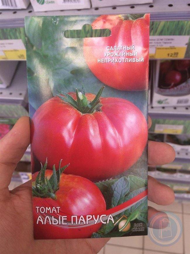 Что представляет собой томат Алые паруса?