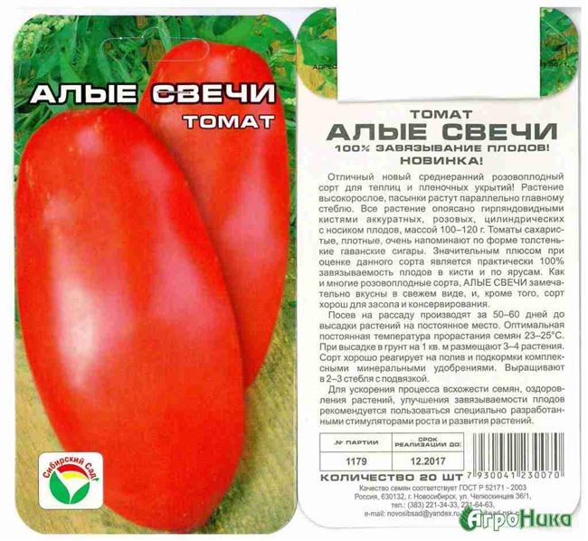 Как выращивают томаты?