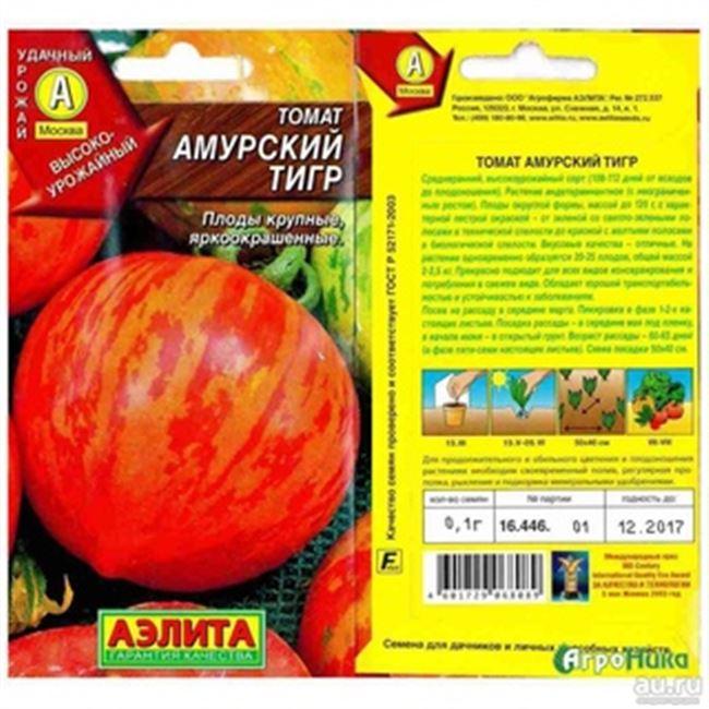 Болезни и вредители томата Амурский тигр