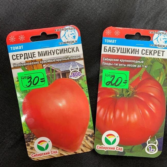 Сорта томатов сибирской селекции (с фото и описанием)