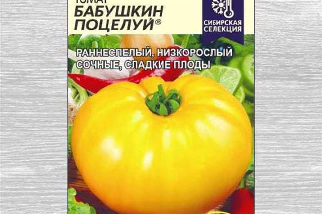 Томат Бабушкин поцелуй — описание и характеристика сорта