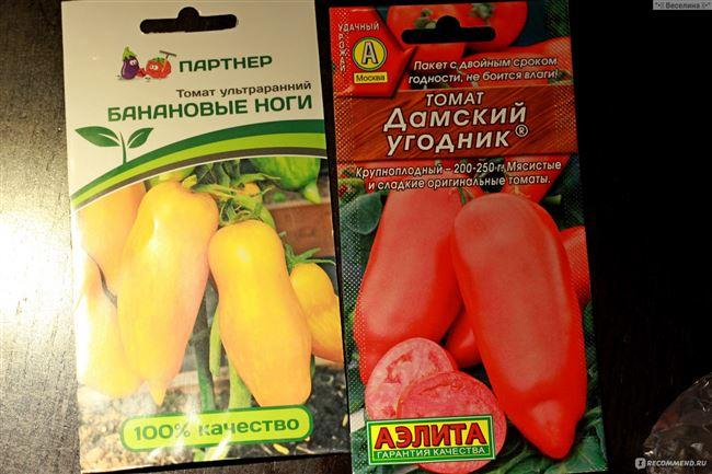 Посадка помидоров Банановые ножки