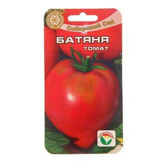 Таблица: сравнительная характеристика томата Батяня и других сортов
