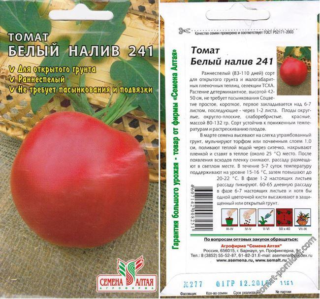 Описание и характеристика томата Белый налив, отзывы, фото