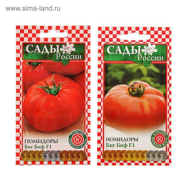 Определение биф томатов